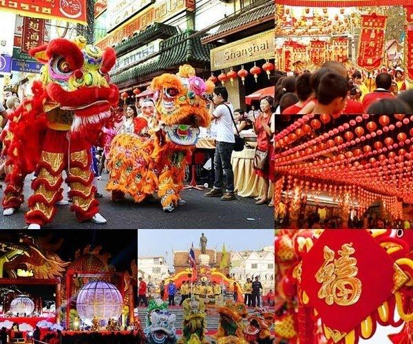 เทศกาล ตรุษจีน