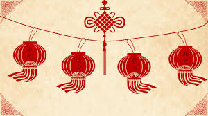 เทศกาล จีน