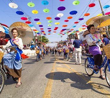 เทศกาลของไทย